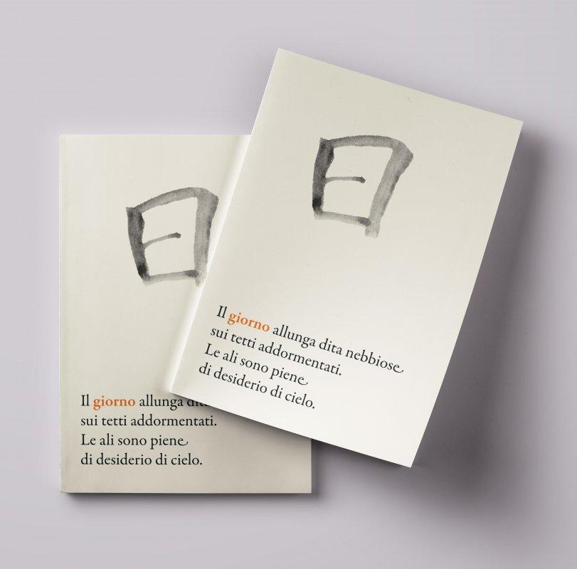 Quaderno «Giorno»