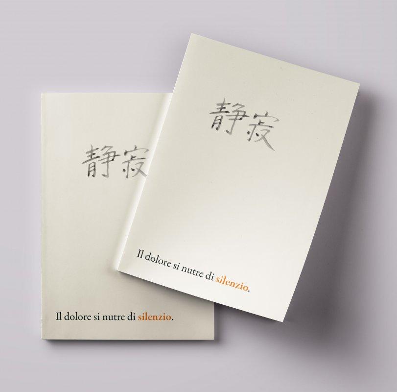 Quaderno «Silenzio»