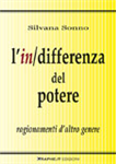 l'in/differenza del potere